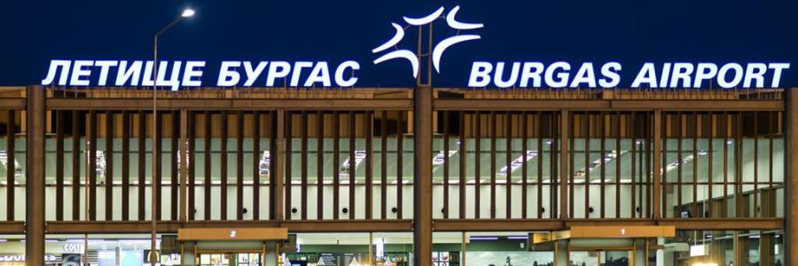 https://bulgaria-air.eu/images/airports/burgas-airport.jpg