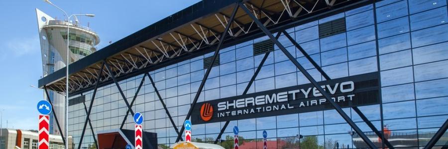 https://bulgaria-air.eu/images/airports/moscow-sheremetyevo-airport.jpg