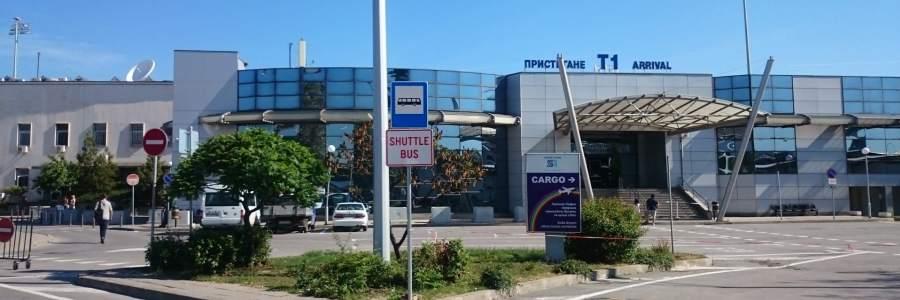 https://bulgaria-air.eu/images/airports/sofia-airport-terminal-1.jpg
