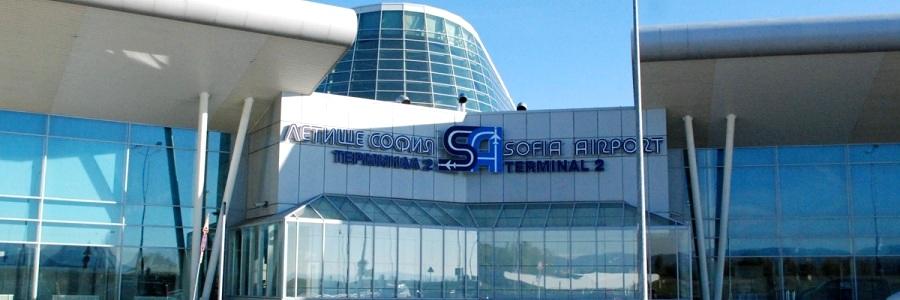 https://bulgaria-air.eu/images/airports/sofia-airport-terminal-2.jpg