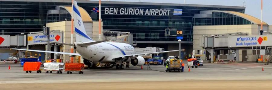 https://bulgaria-air.eu/images/airports/tel-aviv-ben-gurion-airport.png