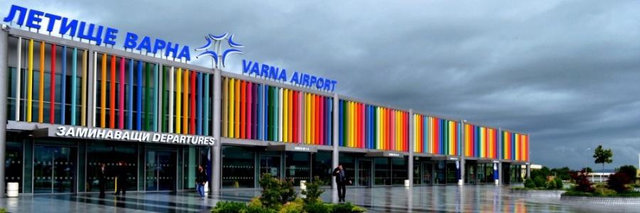https://bulgaria-air.eu/images/airports/varna-airport.jpg